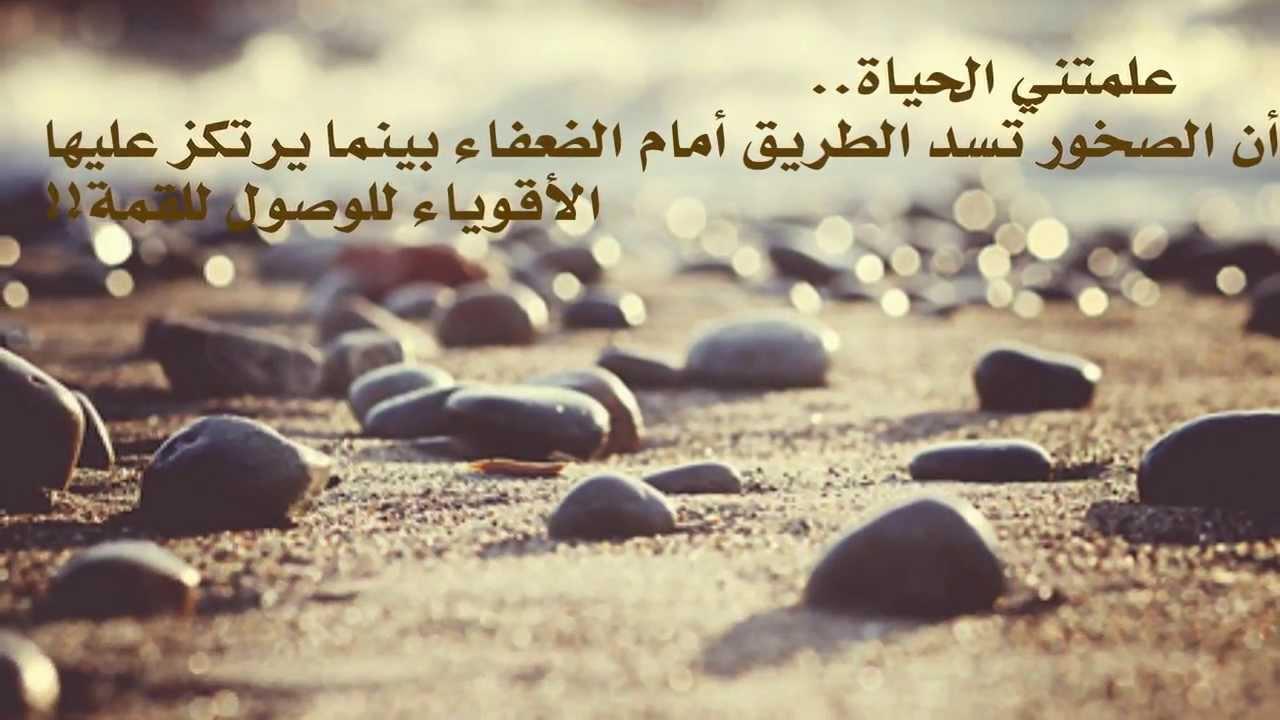 صورة كلام عن الحياة فيس بوك ,. اجمل كلمات وعبارات عن الحياه 13330 3