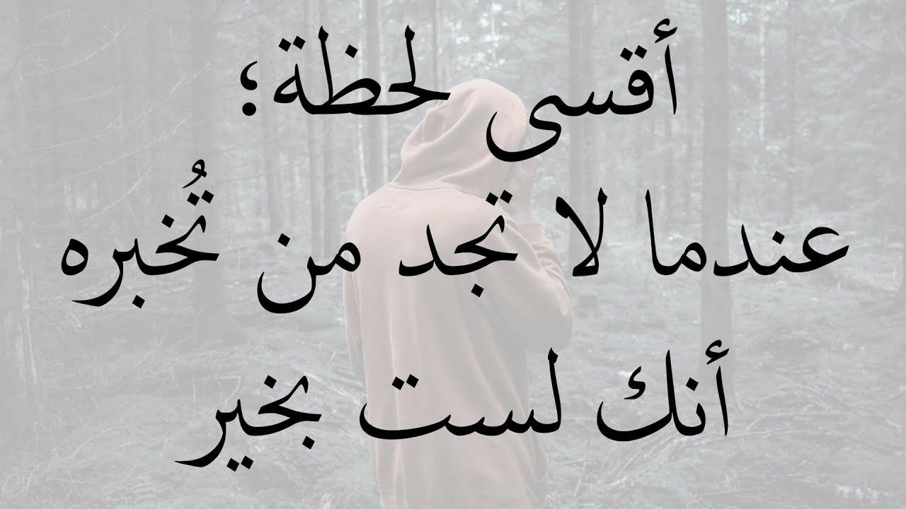 صورة كلام عن الحياة فيس بوك ,. اجمل كلمات وعبارات عن الحياه 13330 5