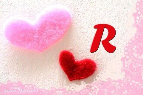 صورة صور حرف r , اجمل اشكال لحرف الr للفيس بوك 6680 4